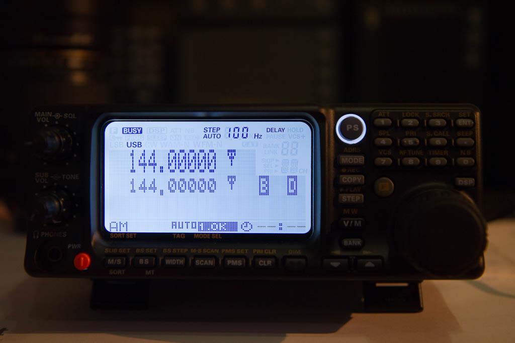 VR-5000